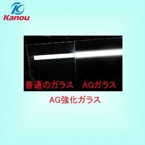 【AG防眩光玻璃在ATM机器上的应用】