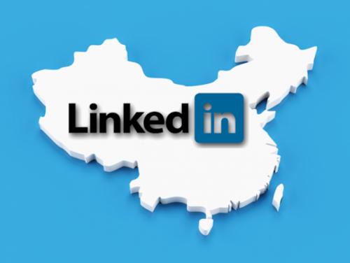 """【LinkedIn来中国了:中文站""""领英""""正式上线】"""