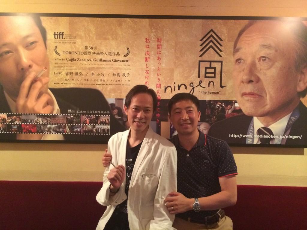 吕华与李小牧在歌舞伎町湖南餐馆合影