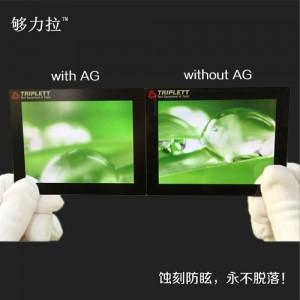 安防监控设备AG玻璃