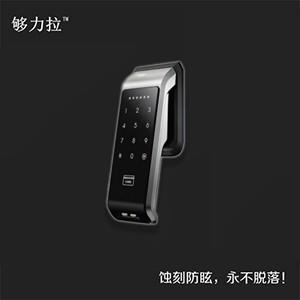 电子锁AG触摸屏电子锁AG触摸屏供应电子锁AG触摸屏供应,-1