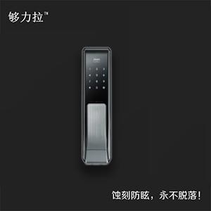 电子锁AG触摸屏电子锁AG触摸屏供应电子锁AG触摸屏供应,-2