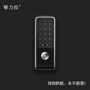 电子锁AG触摸屏电子锁AG触摸屏供应电子锁AG触摸屏供应2