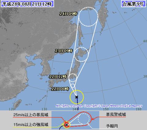 【经历日本9号台风】