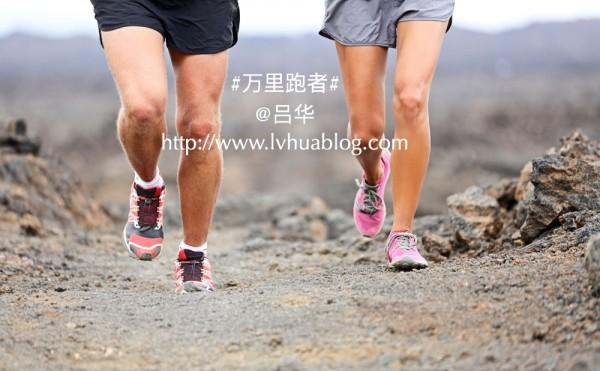 【万里跑者二次举牌,500公里养成跑步习惯】
