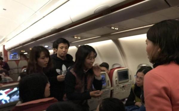 【坐飞机这么多次,这次着实紧张了一回】