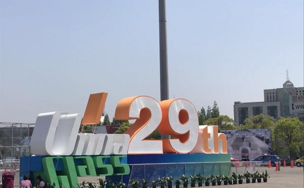 【吕华说:参观29届中国国际玻璃工业技术展】