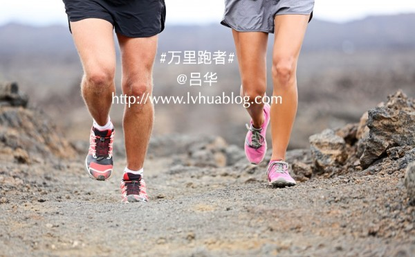 【万里跑者:顺利完成3000公里】