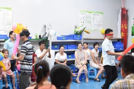 吕华集团企业文化