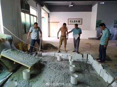 吕华集团大事记9月-2