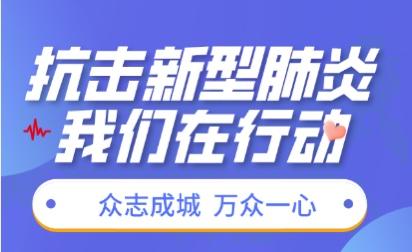 【提供口罩机超声焊接系统,3月中旬批量出货!】