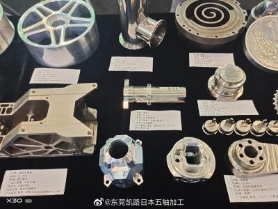凯路深圳机械展2