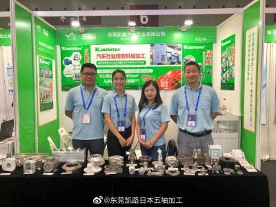 凯路深圳机械展8