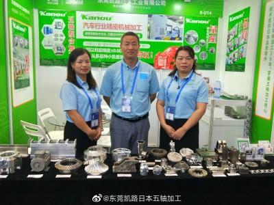 凯路深圳机械展9