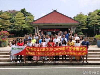 2020广东清远旅游1