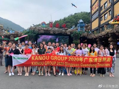 2020广东清远旅游5